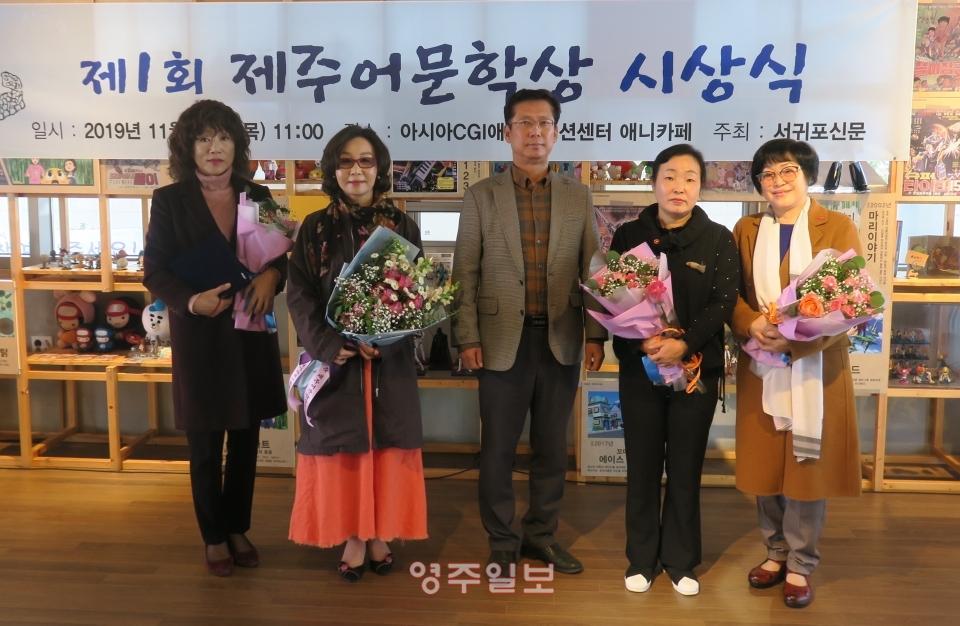 김성은 대표(중앙)는 좌측부터 김가영, 고연숙, 김영란 강순복 수상자들과 기념촬영을 했다.